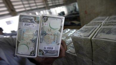 صورة مصرف التوفير يطلق قرضاً عقارياً لشراء عقار سكني أو تجاري بسقف 100 مليون ليرة