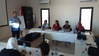 """صورة دورة تدريبية في """"صناعة حلب"""" لـ """"تأهيل المدراء الماليين والمحاسبين ضريبيا"""""""