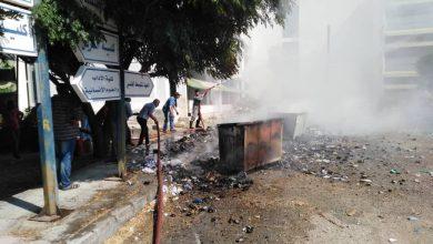 صورة إخماد حريق ضمن حرم جامعة تشرين