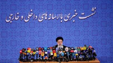 صورة إقامة مراسيم تنصيب الرئيس الإيراني الجديد