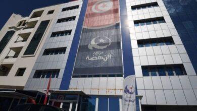 """صورة استقالة أكثر من 100 قيادي من حركة """"النهضة"""" التونسية"""