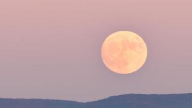 صورة قمر الحصادين Harvest Moon ظاهرة فلكية مميزة تشهدها سورية والعالم