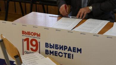 صورة انتخابات مجلس الدوما الروسي.. عمليات الاقتراع مستمرة في يومها الثاني