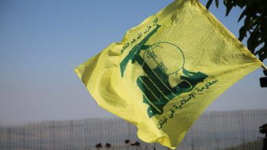 صورة «حزب الله» يدين مؤتمر أربيل: محاولة فاشلة للترويج لثقافة الحوار مع العدو
