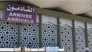 صورة النقل تعلق على حوادث سرقة أمتعة القادمين من الإمارات إلى مطار دمشق الدولي