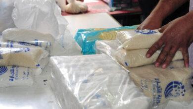"""صورة حماية المستهلك: دراسة لبيع الرز في """"السورية للتجارة"""" دون تسجيل طلب ولن يؤثر ذلك على بيع المواد المدعومة"""