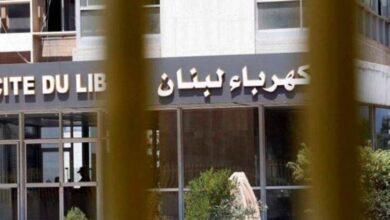 صورة لبنان تبصر النور من جديد