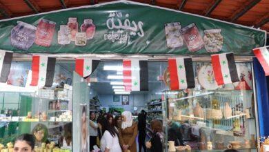 """صورة وزارة الزراعة بالتعاون مع """"الفاو"""" تفتتح سوقاً """"ريفية"""" في البرامكة بدمشق"""