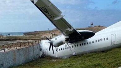 صورة مصرع طيار وإصابة آخر بتحطم طائرة شحن في إندونيسيا