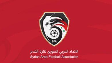 صورة مؤتمر استثنائي لاتحاد كرة القدم