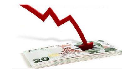 صورة الليرة التركية تهوي لمستوى قياسي منخفض جديد