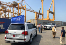 صورة قيادة اليمن لـغوتيرش: الأمم المتحدة منحت الغطاء السياسي لجرائم العدوان
