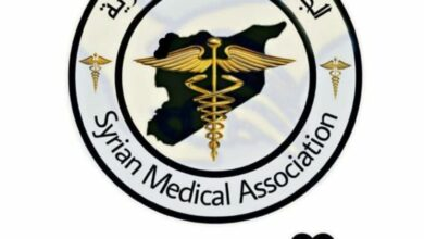 """صورة افتتاح الجمعية الطبية السورية بالحسكة """"الأولى في اختصاصها"""" على مستوى القطر"""